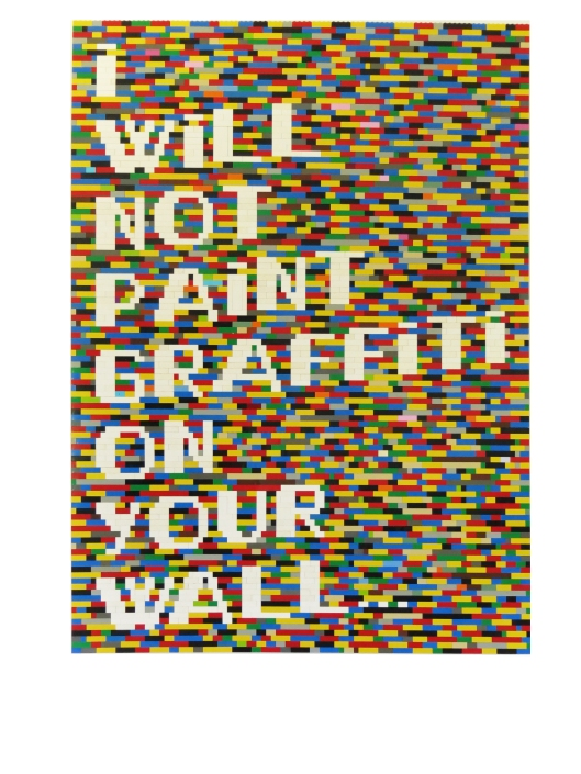 i will not paint grffiti on your wall 2014 104X75cm
