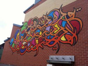 el-seed-calligraffiti-05-melbourne