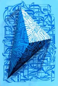 toile-astro-pyramidal