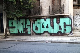 Athens - Greece (10)