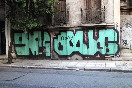 Athens - Greece (10)