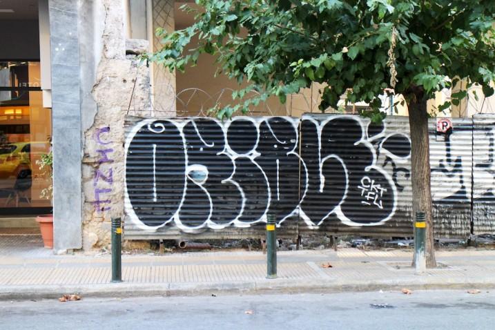 Athens - Greece (12)