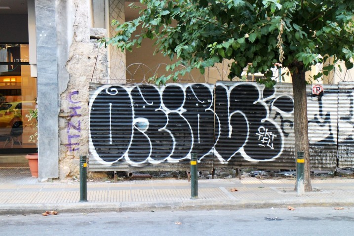 Athens - Greece (12)