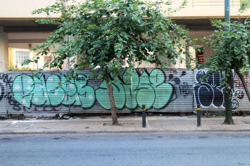 Athens - Greece (13)