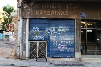 Athens - Greece (14)