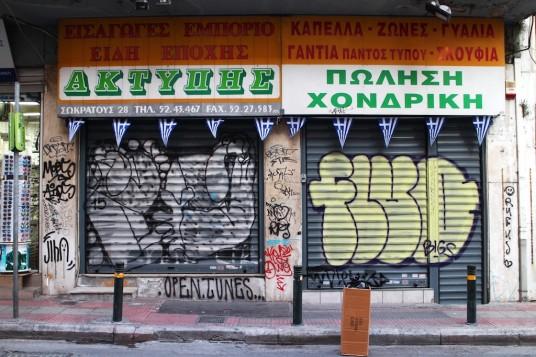 Athens - Greece (15)