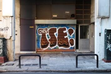 Athens - Greece (3)