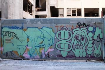 Athens - Greece (4)