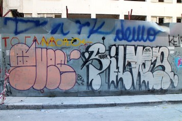 Athens - Greece (5)