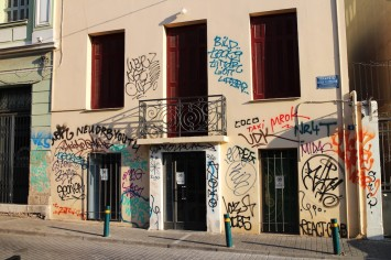Athens - Greece (7)