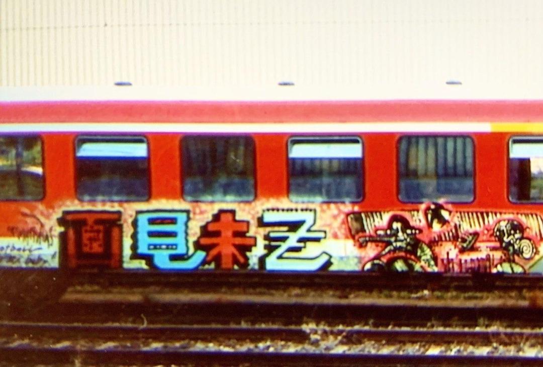 photo_2020-04-26_19-57-02